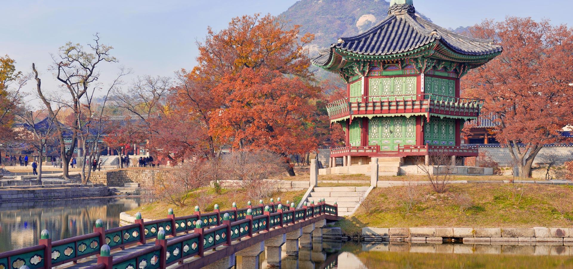 Gyeongbokgung palace, Séoul, Corée du Sud