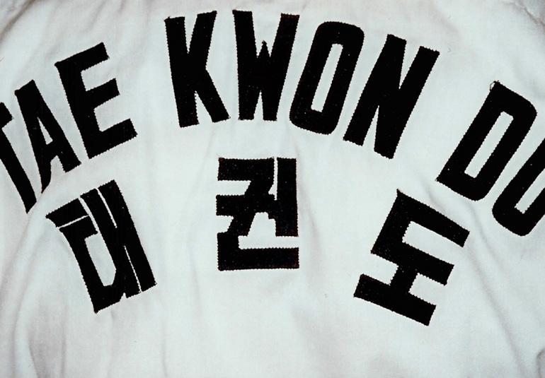 Kang-Ho, c'est la rentrée !